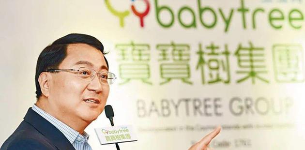 摇不出钱的宝宝树,是社交电商还是广告社区?