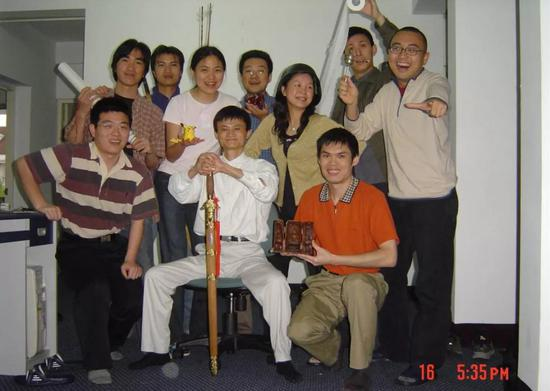 淘宝创始团队合影,2003年