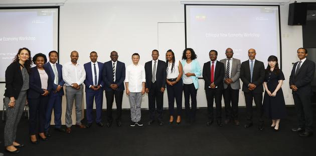 埃塞俄比亞部長帶着四個問題來阿里 馬雲:我們爲什麼相信非洲