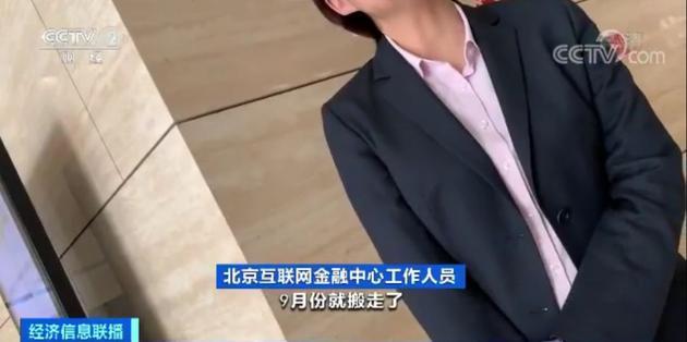 东森用户登陆-双眼皮手术没有想象的那么简单!中国医美迈入3.0时代
