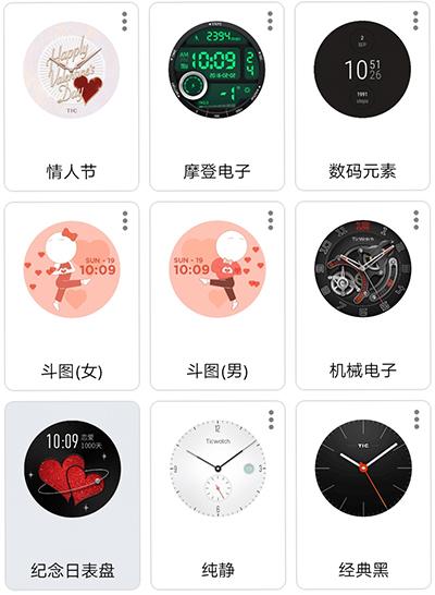 手表内置各种表盘,还包括情侣款