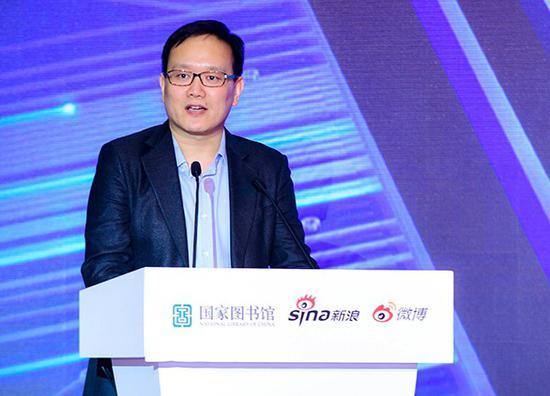 微博CEO王高飞致辞