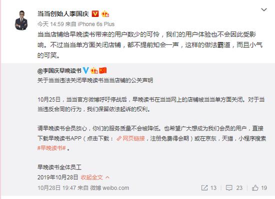 """「亚洲城怎么提款」洽洽透明工厂登陆央视 揭开""""坚果新鲜质造者""""背后的技术创新"""
