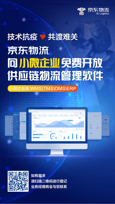 http://www.shangoudaohang.com/kuaixun/291709.html