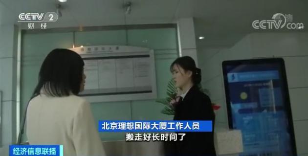 富盈娱乐场安卓版_吉林一银行办公楼突然倒塌,目击者:这下火了,装钱的大楼倒了