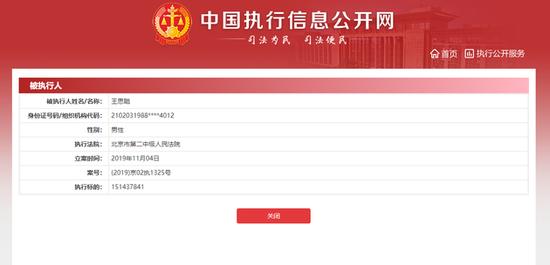 利来官网网址【官网】 - 快讯:中国燃气现业绩见光死 股价高位回吐跌逾6%