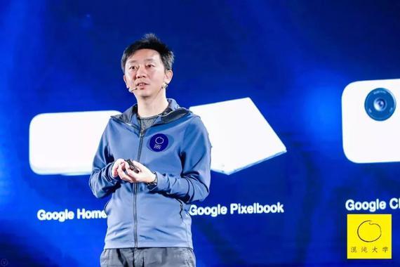 出门问问创始人、CEO李志飞