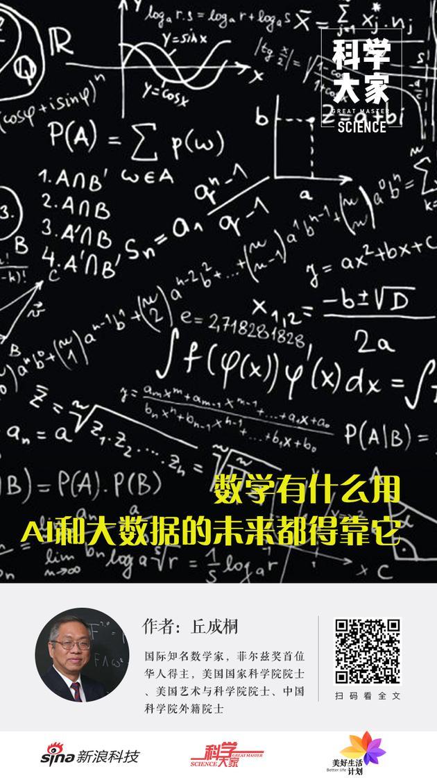 乐彩7娱乐平台 - 加拿大温哥华获拨款100万加元 筹建华人博物馆
