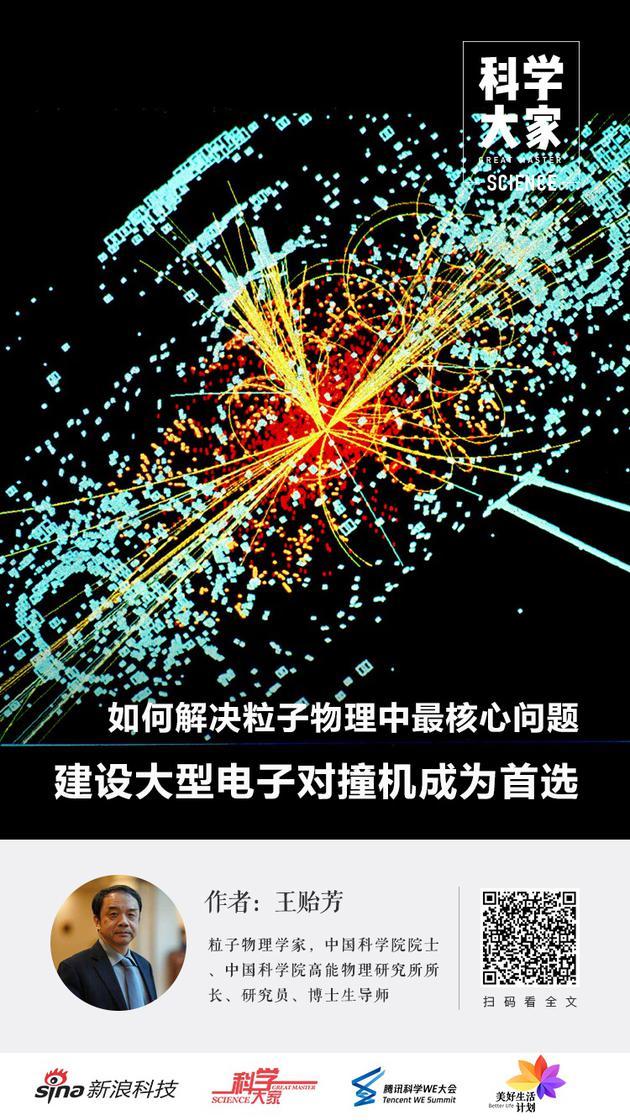 鸿运快速登入_《大江大河2》拍得如何了?王凯为了台词查字典