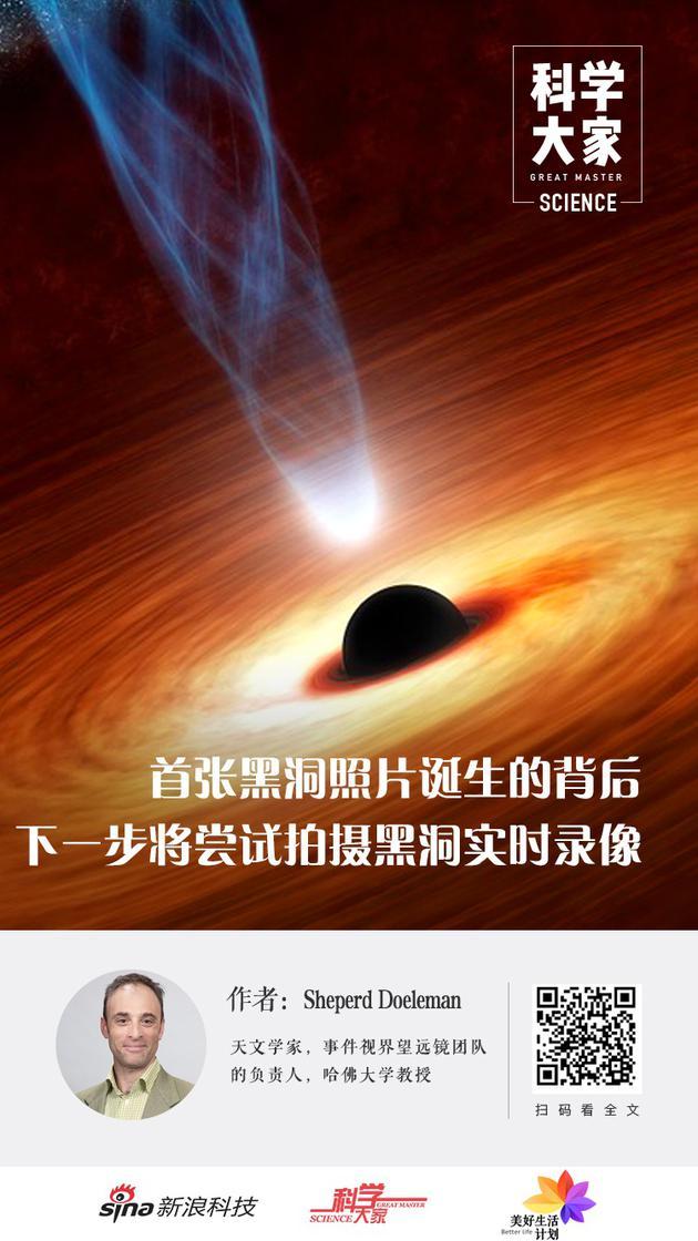 """首张黑洞照片拍完后,科学家又计划对黑洞""""录像""""了"""
