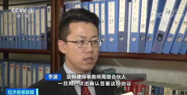 澳门娱乐场网海南视-死亡货车已有新进展:凶手或已浮出水面,CNN何时向中国人道歉?
