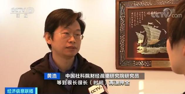 「葡京诚信登入」广安市人社局专业技术人员管理科原科长左向平接受纪律审查 监察调查