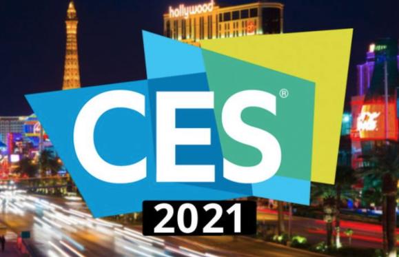 CES2021国际消费电子展