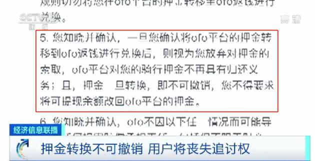 「永利数字化理财」北京舞蹈教师与云南国家级贫困县的孩子│跃动的舞姿能不能改变农村人命运?