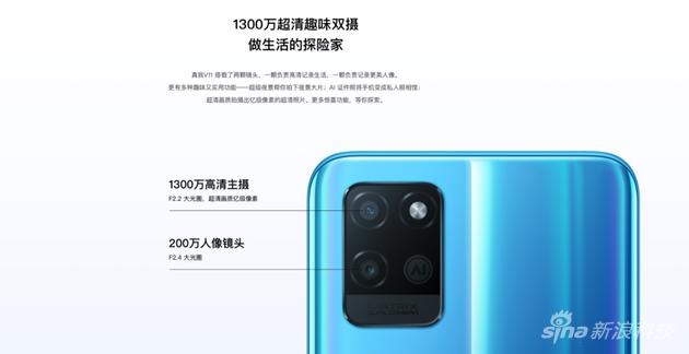realme线上发布真我V11:千元5G手机 大电池支持快充
