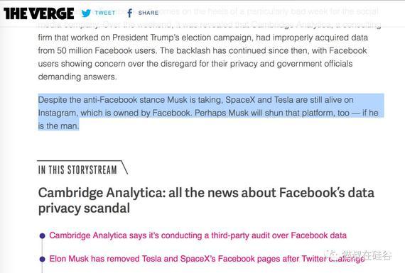媒体质疑马斯克只删除了Facebook,没有删除Facebook旗下Instagram平台的账号。