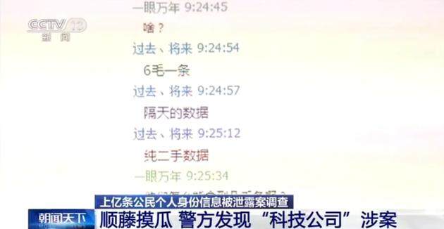 新万博新闻服务 李轩豪:唐韦星后盘一直亏 芈昱廷:对手错过开劫