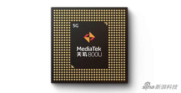联发科技发布天玑800U芯片:精准刀法 细分5G芯片市场