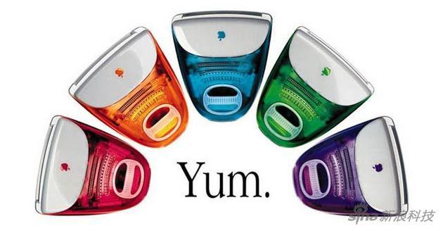 iMac後來有個更多顏色機身
