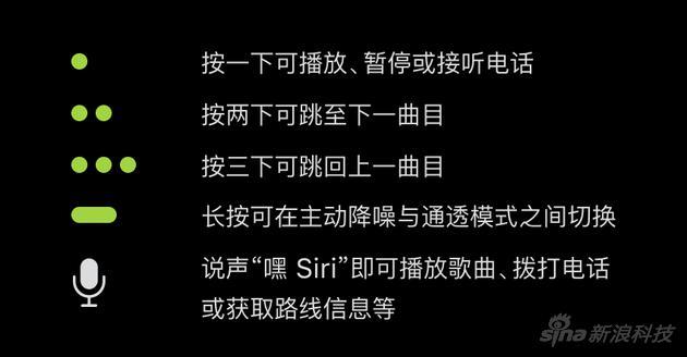 2017东成西就必中8码·无锡阿科力科技股份有限公司第三届董事会第四次会议决议公告