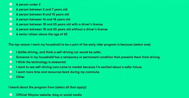 Waymo无人车体验志愿者申请表部分内容
