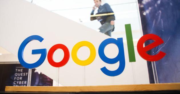 """因欧盟""""链接税"""":谷歌或在当地关闭新闻服务"""