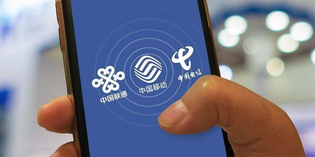 工信部透露携号转网数据:移动转出用户最多