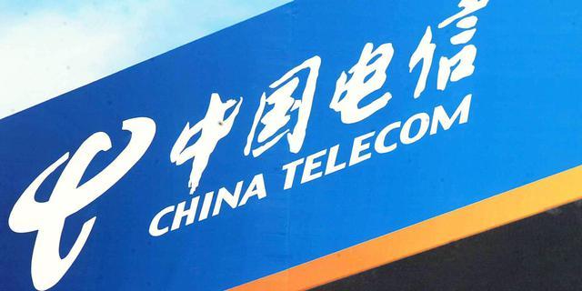 中国电信调整公司派息政策:2021年度分配利润不少于股东应占利润的60%