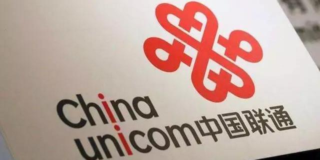 黑猫投诉 中国联通虚假宣传