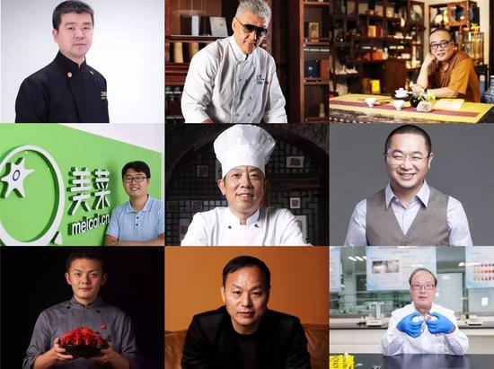 """李子柒入选中国美食年度人物榜 """"网红""""上榜惹争议"""