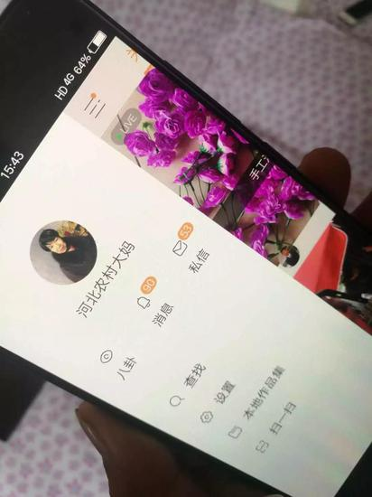 ▲林敬福的直播账号,每天会收到很多私信。实习生王双兴 摄