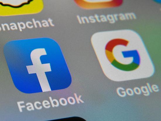 巨头监管新战场:澳大利亚要求FB、谷歌与媒体分享收入