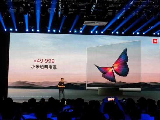 小米发布透明电视:售价49999元 雷军称要做高端电视第一