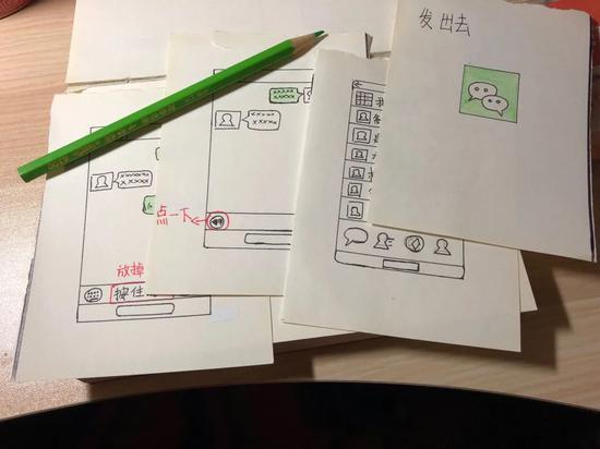 外婆不会用微信,女孩为外婆手绘微信使用说明书