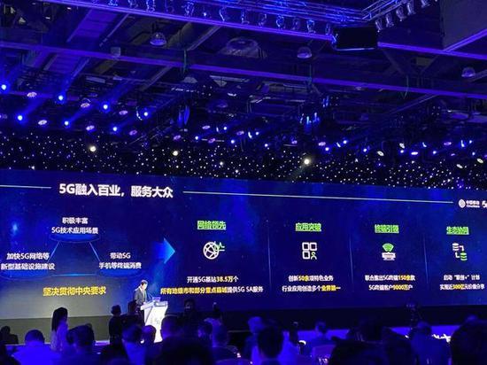 中国移动董事长杨杰:已提前完成今年5G部署目标
