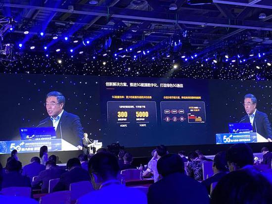 华为董事长梁华:未来10年是5G发展关键时期 5G能耗将进一步下降