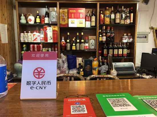 数字人民币试点落地上海!怎么用?好用吗?