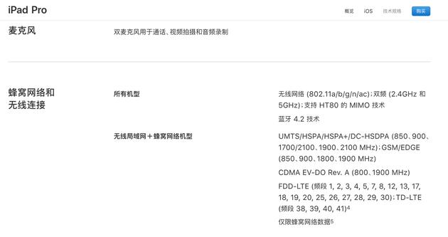 NFC是一个很明显的卡线要求