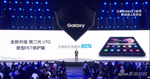 三星Z系列折叠屏手机发布7599元起,陈坤成为三星手机新代言人