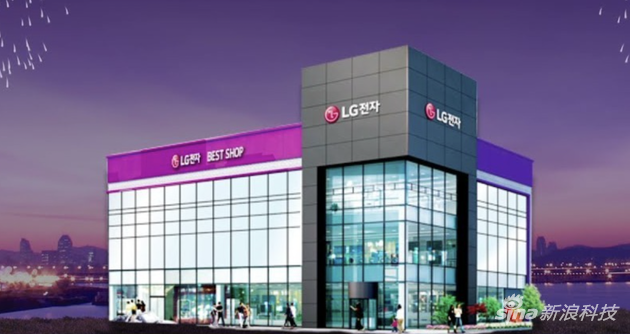 LG暂停与苹果谈判,不再考虑在其门店出售iPhone