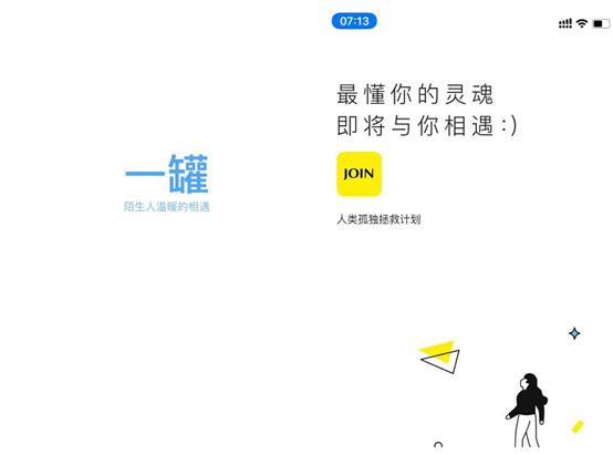 """星际娱乐场游戏·新华国际时评:指责中国""""盗窃知识产权说""""可休矣"""