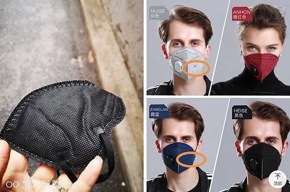 口罩骗局花样频出,为什么电商上的口罩一只难求?