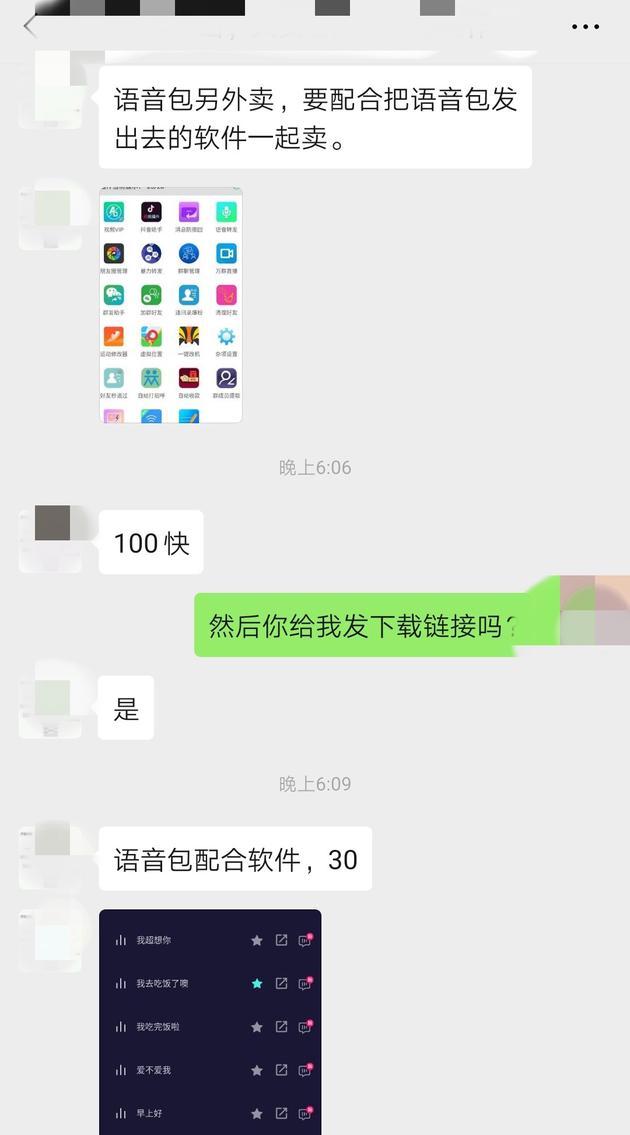 澳门丰禾备用网址_重磅!惠州获批建设先进能源科学与技术广东省实验室