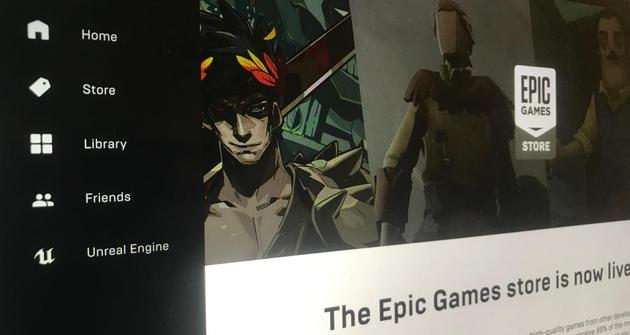 Epic Games商店