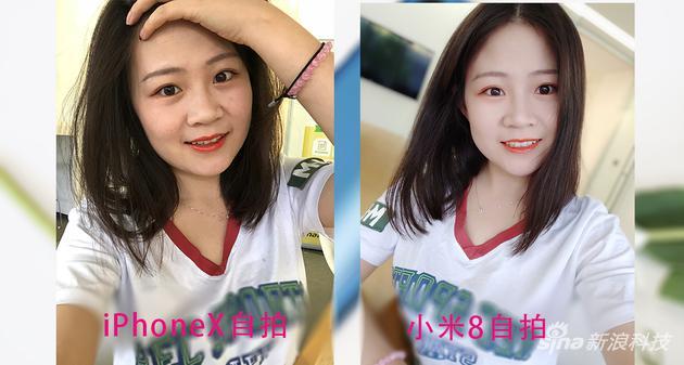 左为iPhone X自拍,右为小米8自拍