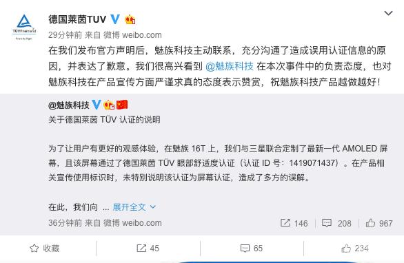 「国际娱乐牌照」中巡赛北京站首轮因雨中断 赵乐炫并列会馆领先
