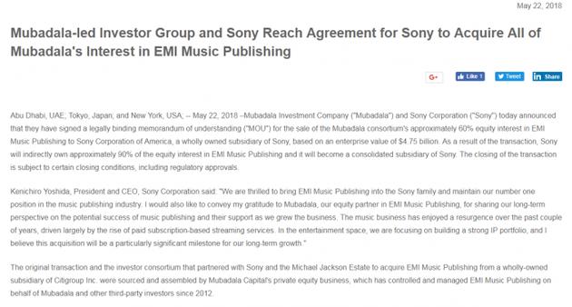 索尼23亿美元收购EMI股权:拥有额外210万首歌曲版权