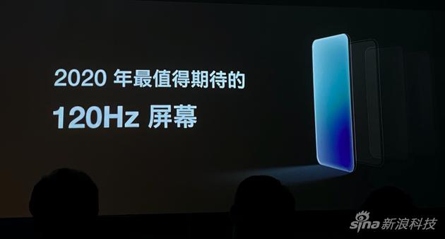 一加推出120Hz刷新率屏幕将成旗下2020年手机新卖点