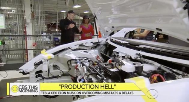 特斯拉回应工厂低报工伤报告:污蔑行为tokyo hot n0882