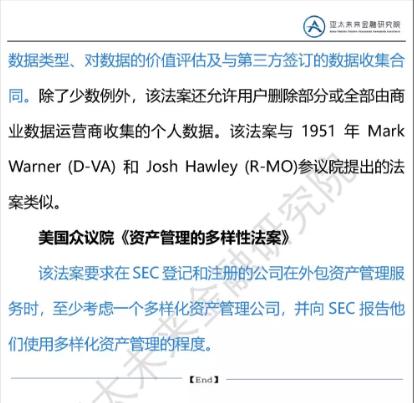 「k7娱乐网上」银保监:非标债权类资产余额不得超过产品净资产35%
